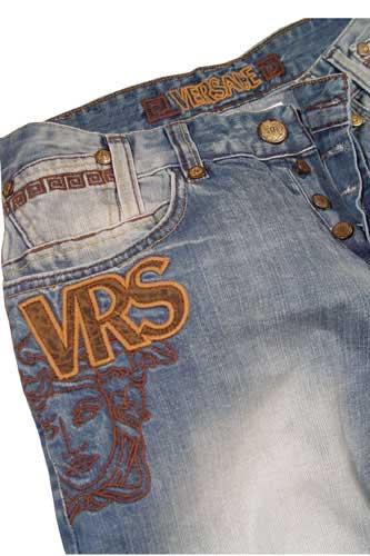 Mens Size 48 Jeans